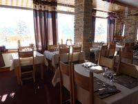 Hôtel Restaurant Les Catrems